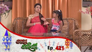 Tara Tarini | Full Ep 421 | 11th Mar 2019 | Odia Serial - TarangTV