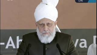 Urdu Friday Sermon 16th September 2011 at Khuddamul Ahmadiyya Ijtema Germany - Islam Ahmadiyya
