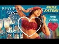 New Song of Nora Fatehi   Bhojpuri Item Song   Edit by AGM LAB