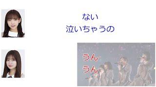 search/live?key=乃木坂46のオールナイトニッポン®ion_id=all&area_id=JP13&cul_area_id=JP13 #新内眞衣 #寺田蘭世 #中元日芽香 #乃木坂46 #文字起こし.