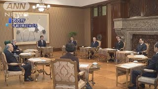 天皇陛下の退位に関する皇室会議が今、宮内庁で開かれています。退位の...