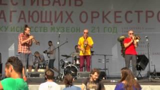 Скачать пол оркестра 1 2 Orchestra Brass Band Claus Trophobia Pacifik