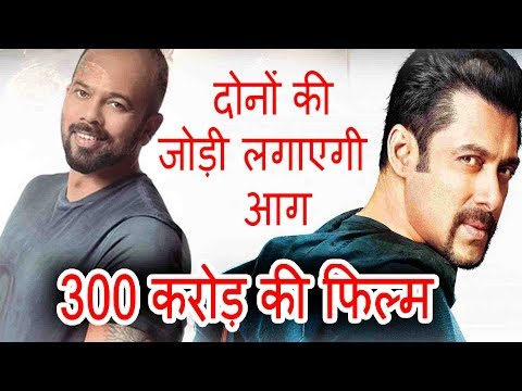 Salman khan And Rohit SETHY Wants to make a big movie Budget 300 Crore PBH News - 동영상