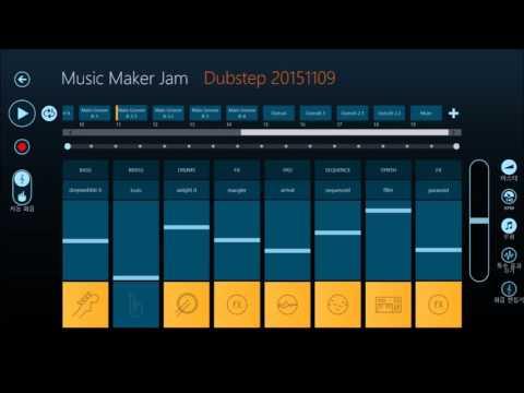 Music Maker Jam - Dubstep(Free Sample)