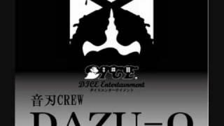 『DICE』 DAZU-O.wmv 結城舞衣 動画 26