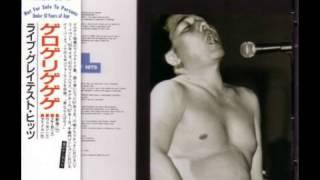 The Gerogerigegege - 1991年3月2日 川崎クラブチッタ