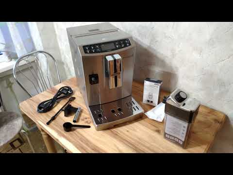 Кавомашина DELONGHI PrimaDonna S Evo ECAM 510.55.M + ПОДАРУНОК кава в зернах 500г