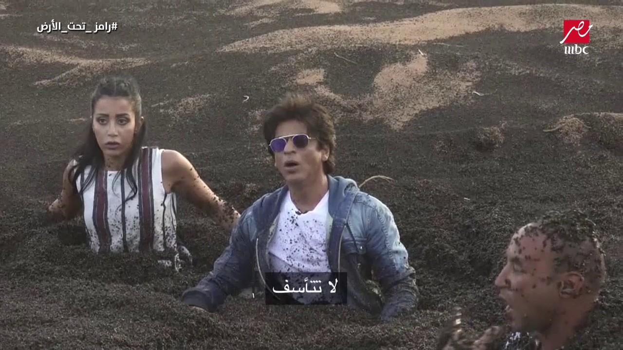 شاروخان فى مواجهة سحلية رامز جلال ورد فعله بعد اكتشاف مقلب رامز تحت الأرض | Shahrukh khan