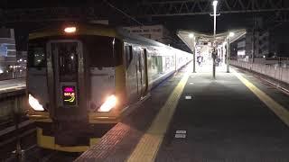 E257系500番台マリNB-09編成+マリNB-04編成茂原発車