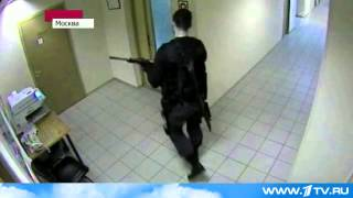 Расстрел в Москве