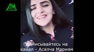 Все клипы Мадина Басива Русская девушка