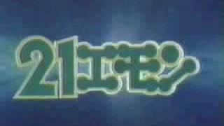 1991年5月2日から1992年3月26日まで放送された「2 1エモン」のOP曲。