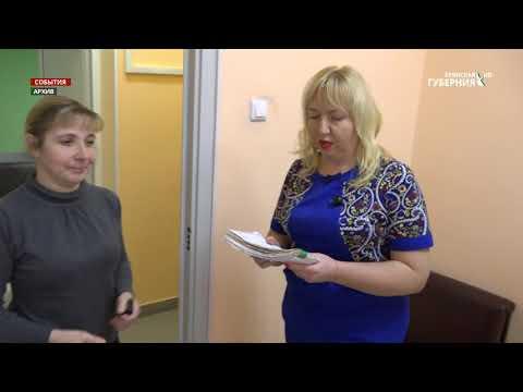 Как работают женские консультации в Брянском регионе в период эпидемии