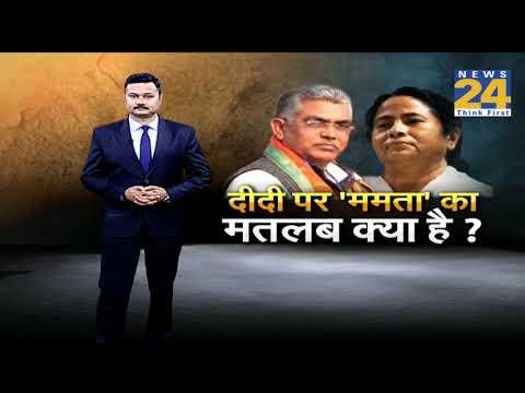 Mamata Banerjee के PM बनने की संभावना अच्छी - Dilip Ghosh
