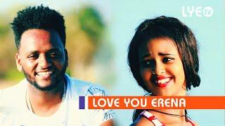 LYE.tv - Yohannes Habteab (Wedi Kerin) - Lwamey | ልዋመይ - LYE Eritrean Music 2018