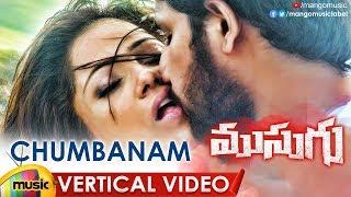 Chumbanam Vertical Song | Musugu Telugu Movie Songs | Telugu Romantic Songs | Mango Music