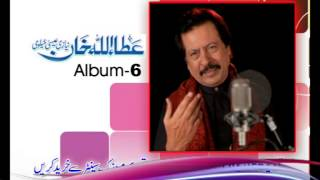 Main Ek Bewafa Aeen | Attaullah Khan Niazi | Album 6 Promo | New Pujabi Songs | Thar Producion
