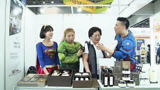 농(주)고려전통식품_COREA TRADITIONAL F…