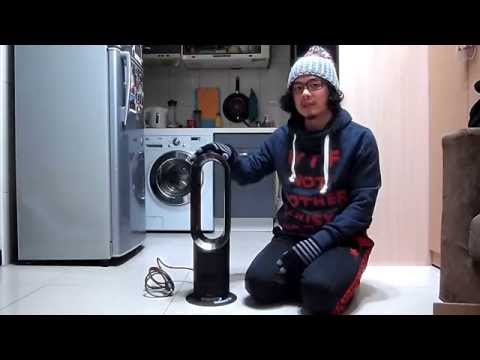 【3C老實說】Dyson AM05 hot+cool 冷暖氣流倍增器開箱介紹