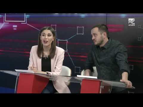 Карачаево-Черкесия online: Где