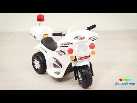 Kreiss Мотоцикл Полиция 6V