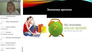 Бизнес предложение в сети интернет