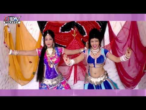 Marwadi DJ Song 2015 | Ghodo Babe Ro Aave | Neelu Rangili | Baba Ramdevji Song | Rajasthani Songs