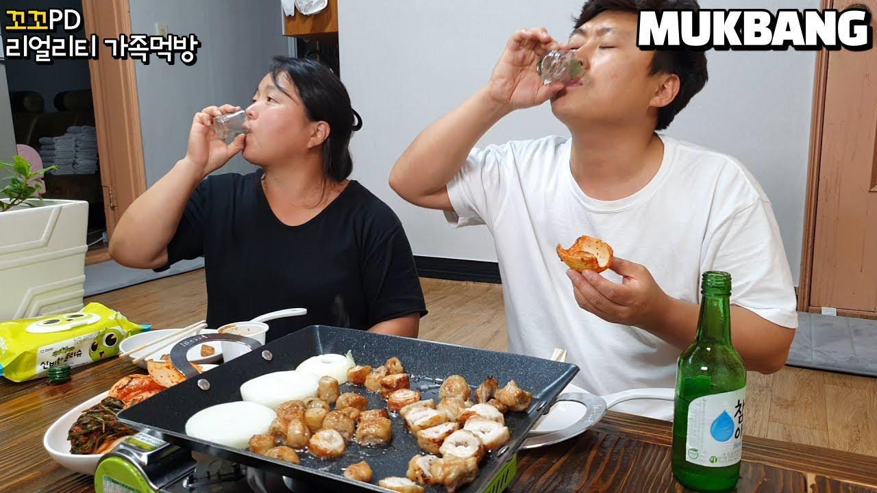리얼가족먹방:)비오는날 돼지막창&삼겹살에 소주한잔했어요😋(ft.양파김치)ㅣMakchang (pork intestine)ㅣREAL SOUNDㅣMUKBANGㅣEATING SHOW