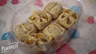 Манты с тыквой - рецепт от компании