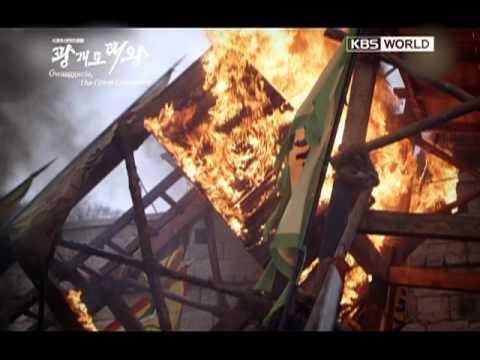 [Drama Preview] Gwanggaeto, The Great Conqueror (광개토태왕)
