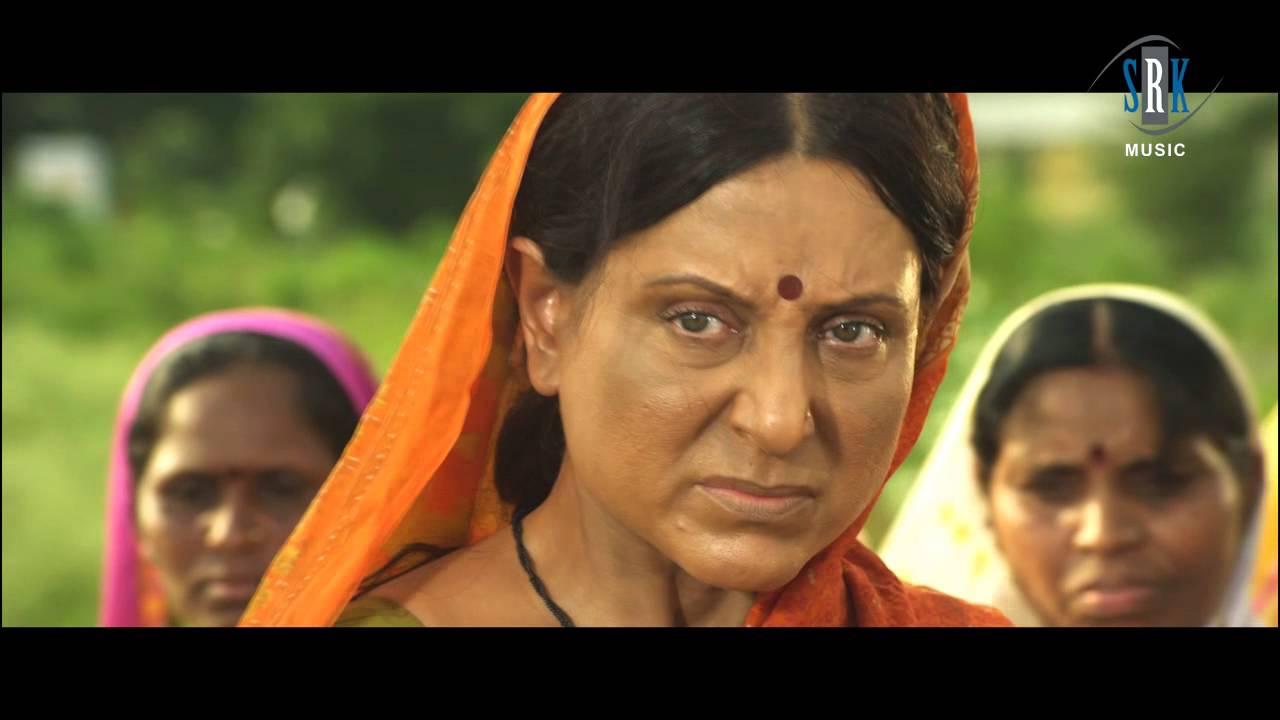 Download Khairlanjichya Mathyawar   Based on Real Story