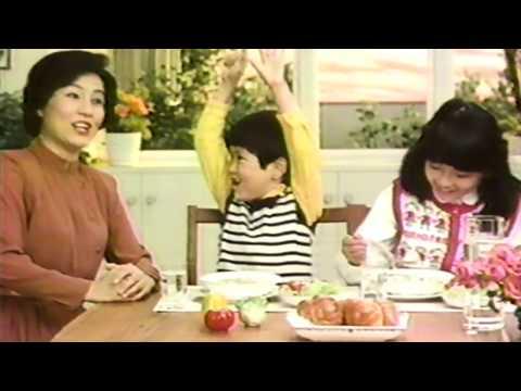 チャンネル登録者100人突破記念。 このCMソングだと浜美枝さんがやってた頃を思い出すけど、実は大空眞弓さんの頃からだったんですよね。...