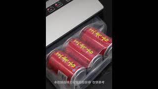 가정용 수비드 고기 진공팩 압축팩 밀봉기 진공포장기 N…