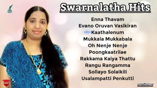 Swarnalatha Hits | Jukebox | Ilayaraja Hits | Swarnalatha Songs | Ilayaraja Duet Songs | eascinemas