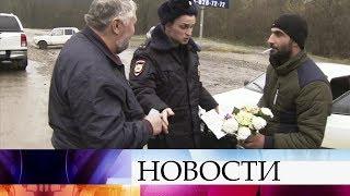 Операция «Первоцвет» проходит в Краснодарском крае.