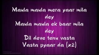 Mera Yaar Mila Dey Full Song lyrics   Rahat Fateh Ali Khan