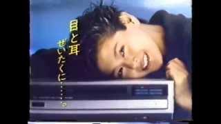 1984年 ビクター ビデオディスク(VHD) CM 小泉今日子