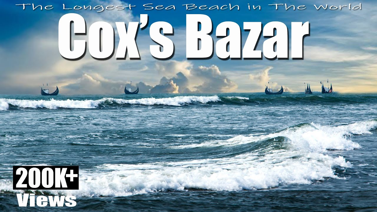 Beauty Of Cox's Bazar - The Longest Sea Beach in The World | Cox's Bazar Tour | Eid Special 2020