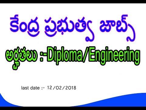 NMDC JOBS||ENGINEERING JOBS||Jobs In Telugu||Latest Govt Jobs Jan 2018