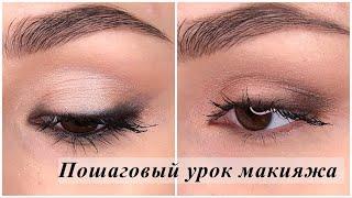 Макияж без стрелок пошаговый урок макияжа глаз