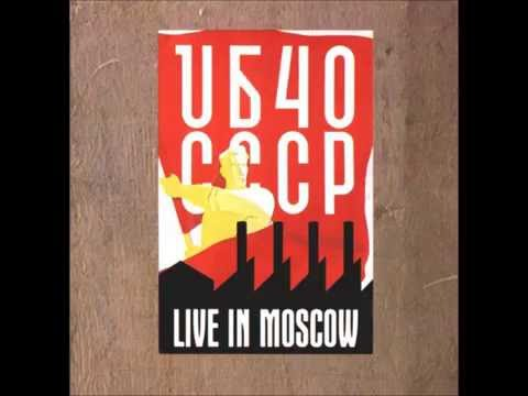 UB40 - Rat In Mi Kitchen (Live in Moscow)