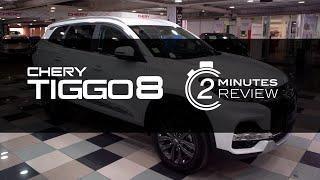 Chery Tiggo 8: 2 Minutes Review thumbnail
