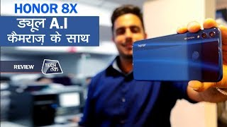 Honor 8X REVIEW | A.I कैमरा वाला बजट स्मार्टफोन | Tech Tak