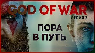 GOD OF WAR 3  ЭТО УЖЕ DARK SOULS КАКОЙ-ТО ВАНШОТЫ КРУТО
