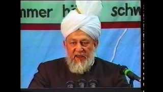Urdu Khutba Juma on May 16, 1997 by Hazrat Mirza Tahir Ahmad at Hamburg Germany