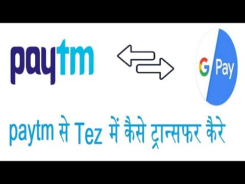 How To Trasnfer Money From Paytm To Tez  How To Transfer Money From Paytm To Google Pay