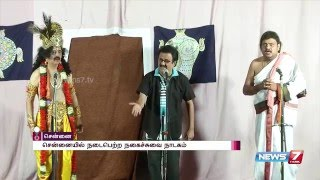 Interview with Crazy Mohan and Maadhu