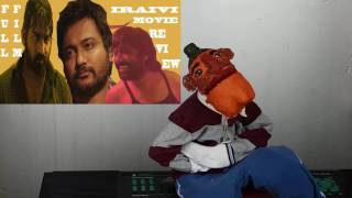 Iraivi Review - S J Surya, Vijay Sethupathi, Bobby Simha - New FIGURE