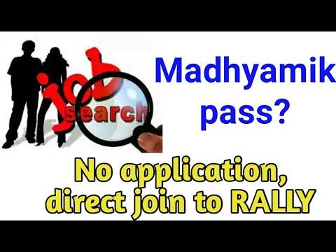 Madhyamik pass job news