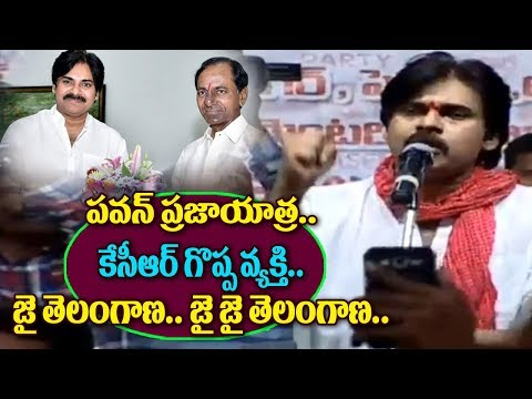 Pawan Kalyan Super Speech About CM Kcr | JanaSena Party Chief interact With JanaSainiks-Karimnagar